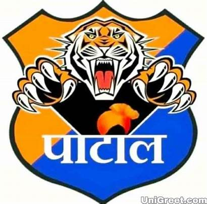 Patil Dp Status Marathi Whatsapp Latest