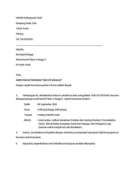 contoh surat jemputan ibu bapa  program sekolah