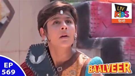 baal veer bl episode  baalveer fights kittus  alike youtube