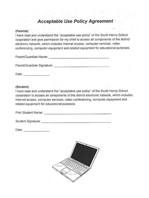 parent information portal acceptable  policy agreement