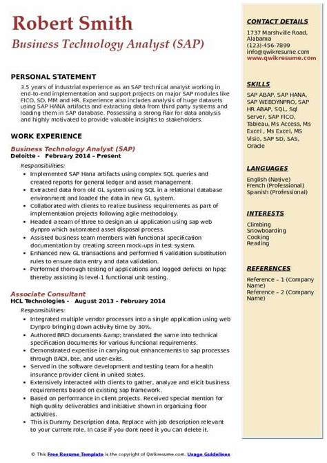 Sap End User Resume Format by Resume For Sales Associate Retail Retail Cover Letter Sales Gallery Of Software Professional