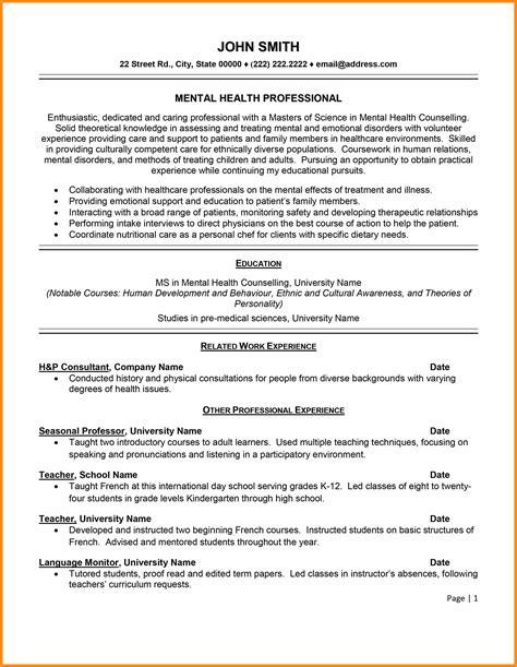 mental health resume objective memo exle