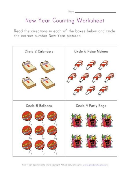 year preschool printables  images preschool