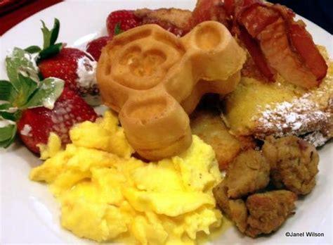 cuisine mickey disney food post up june 16 2013 the disney food