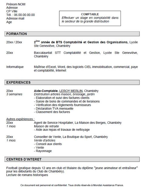Bts Engineer Resume by Resume Format February 2016