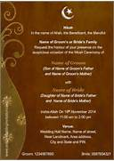 Muslim Wedding Invitation Card Content Wedding Memories Created With Muslim Wedding Invitation Wordings Muslim Wedding Invitations Islamic Shadi Cards Best Collection Of Muslim Wedding Invitations THERUNTIME COM
