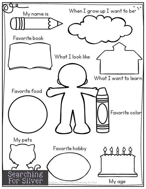 freebie about me page a keepsake for parents and 180   7047b05e7aded2accfc8e3c39b024347 english day activities for kids all about me worksheet preschool