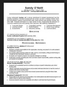 objective preschool resume 7 sle preschool resume objective resumes design