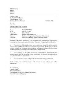 jimmy sweeney resumes exles cover letter format no contact