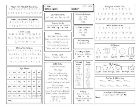 best 25 kindergarten assessment checklist ideas on 936   8a95b2f05e4b3420b30ca1eb2814620d kindergarten report cards preschool report