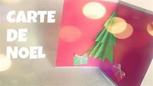 Faire Une Carte : bricolage carte faire une carte de voeux no l carte de no l 3d youtube ~ Medecine-chirurgie-esthetiques.com Avis de Voitures