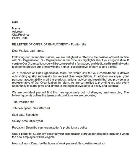employment offer letter    request