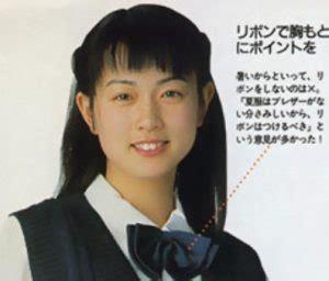 長谷川 京子 画像