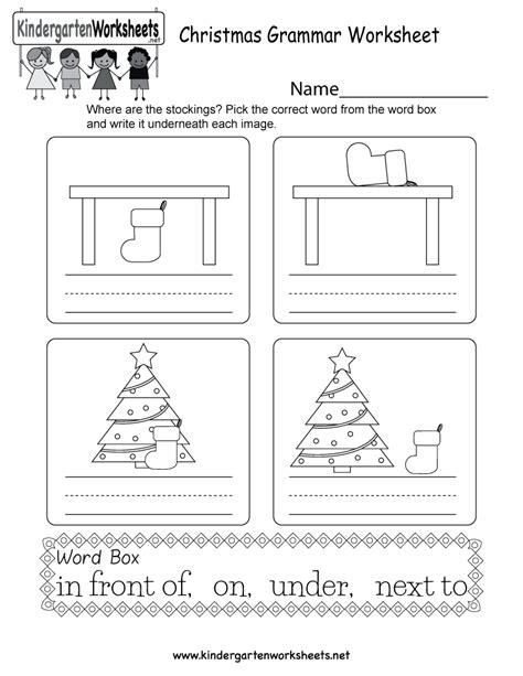 printable christmas grammar worksheet  kindergarten