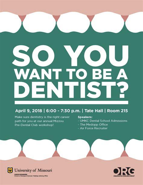 dental day master  public health