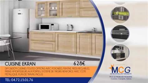 cuisiniste lyon 04 72 37 45 06 cuisine pas cher lyon par jlb discount cuisine
