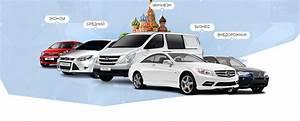 Louer Une Auto : vaut il la peine de louer une voiture en russie recommandations ~ Medecine-chirurgie-esthetiques.com Avis de Voitures