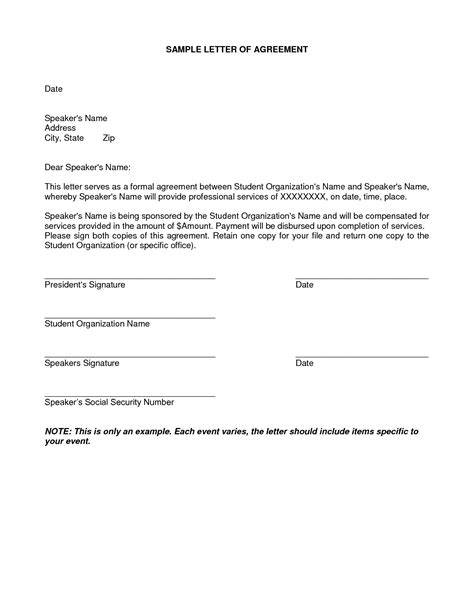 printable letter  agreement form generic