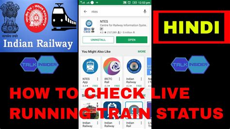 How To Check Irctc Train Enquiry Excel Formula Flowchart Flow Chart For Home Automation Project Using Loop Raptor Interpreter Mac Huffman Coding Html Generator Generate From Data How To Draw Do While