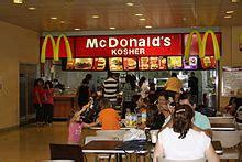 McDonald's — Wikipédia