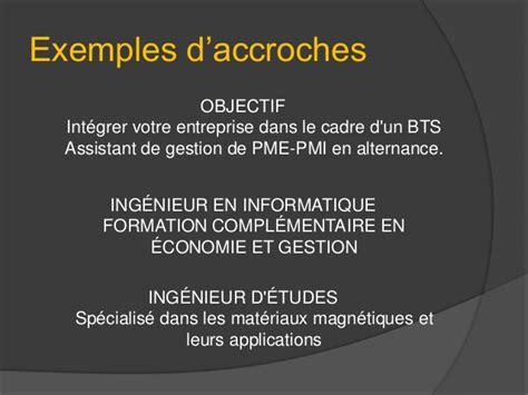 Exemple Cv Phrase D Accroche