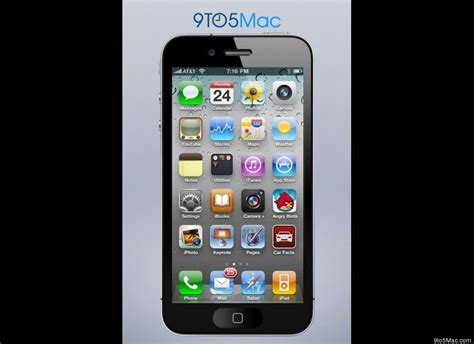 iphone 4s release date iphone 5 release date ipad mini and new macbook pro this Iphon