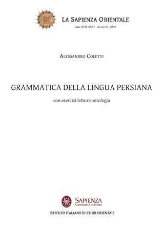 lingua persiana grammatica della lingua persiana edizioni nuova cultura