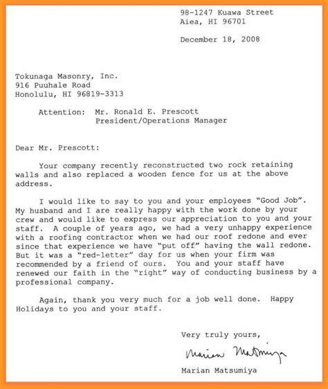 appreciation letter templates employee appreciation letter sample bio letter format