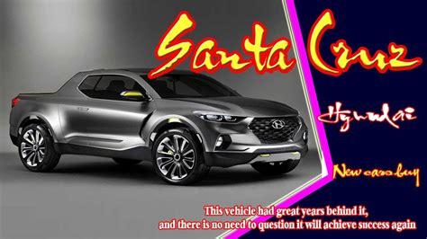 2019 Hyundai Santa Cruz  2019 Hyundai Santa Cruz