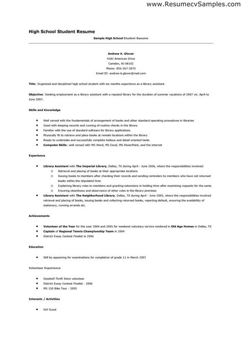 Resume Templates High School by Pin By Resumejob On Resume Student Resume Template