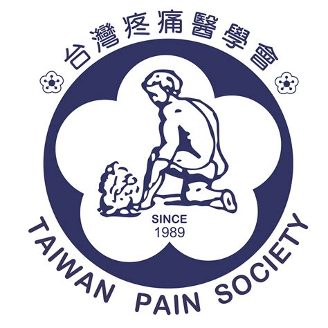 KH Lam Musculoskeletal Pain Management and Sports Injury ...