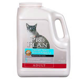 best cat food for cats with urinary tract problems pro plan chicken rice formula puppy food by pro plan at