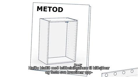 Ikea Küche Arbeitshöhe Metod by Metod Eldh 250 S Uppsetning