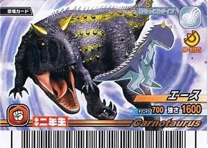 Image - Ace (Carnotaurus) card.jpg | Dinosaur King ...