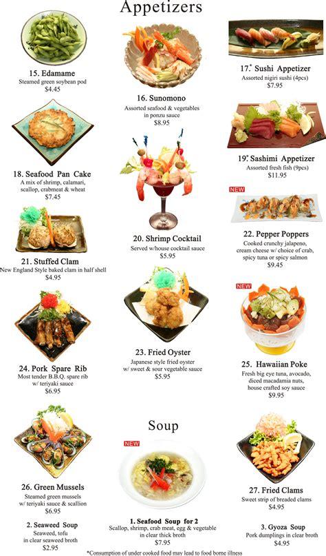 Japanese Appetizers Menu - Ichiban Steakhouse - Allentown PA