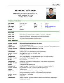resume format for employment doc 700990 sle resume for application sales lewesmr bizdoska