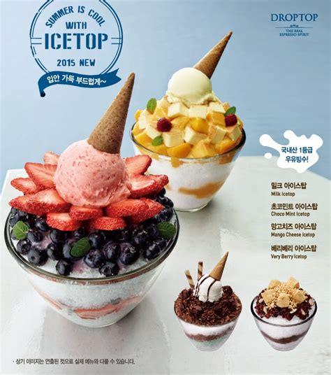Tom n tom's coffee, bacolod: SEOUL CAFE eat...travel...coffee...and KOREA!: หลากหลายเมนูบิงซู น้ำแข็งไสเกาหลี