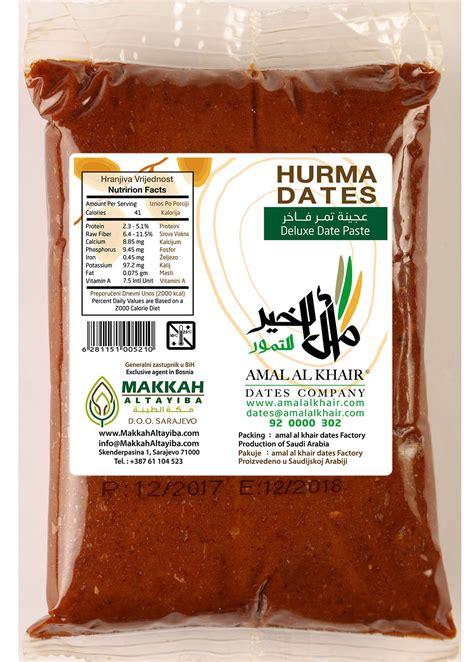 Date Paste 1kg - Makkah Al-Tayiba