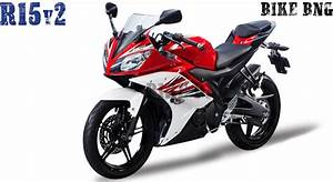 Search Results For  U201cyamaha Yzf R15 S Price In India
