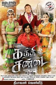 Kaththi Sandai first look posters Tamil Movie, Music ...