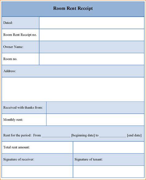 rental receipt adobe pdf pdf microsoft word doc rental