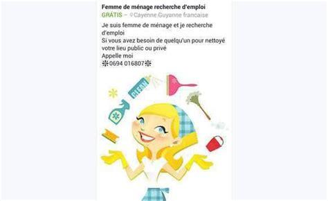 menage de bureau recrutement femme de ménage recherche d 39 emploi annonce demande