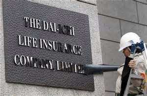 It engages in marketing and underwriting property, liability and workers' compensation coverage for trucking the listed name for ptvca is protective insurance corporation class a common stock. Japanese Insurer Dai-ichi Agrees to Acquire US-Based ...