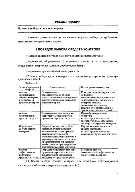 ООО НИИ Энергетических технологий