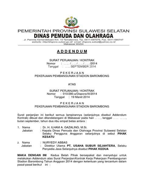 contoh kontrak addendum