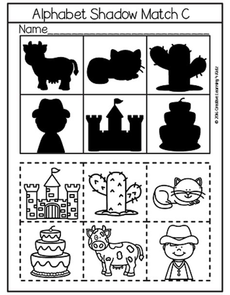 shadow matching alphabet cut paste worksheets digital