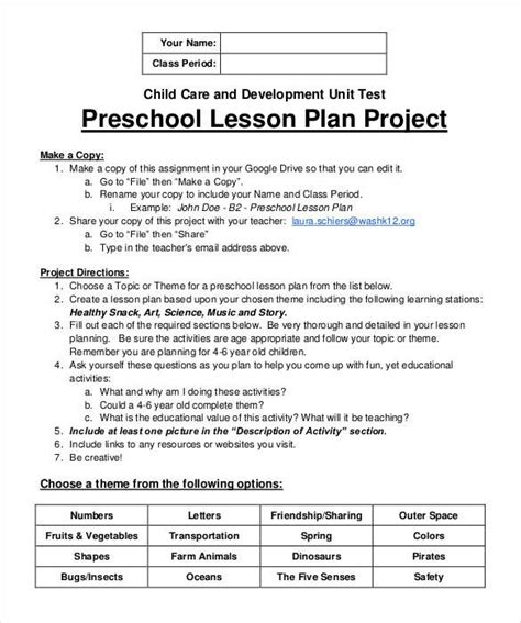 best 25 lesson plan sample ideas on sample of 216 | 094c2c9b0c7497037ecdb8b38f3dfbd4