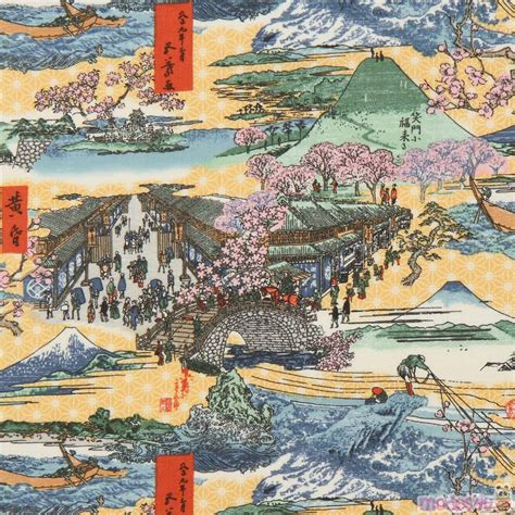 vintage Japanese landscape with mountains and sakura ...