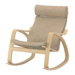 po 196 ng rocking chair isunda beige birch veneer ikea