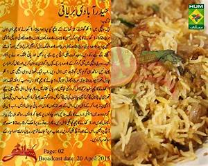 Hyderabadi Biryani Recipe by Zubaida Tariq in Urdu English ...